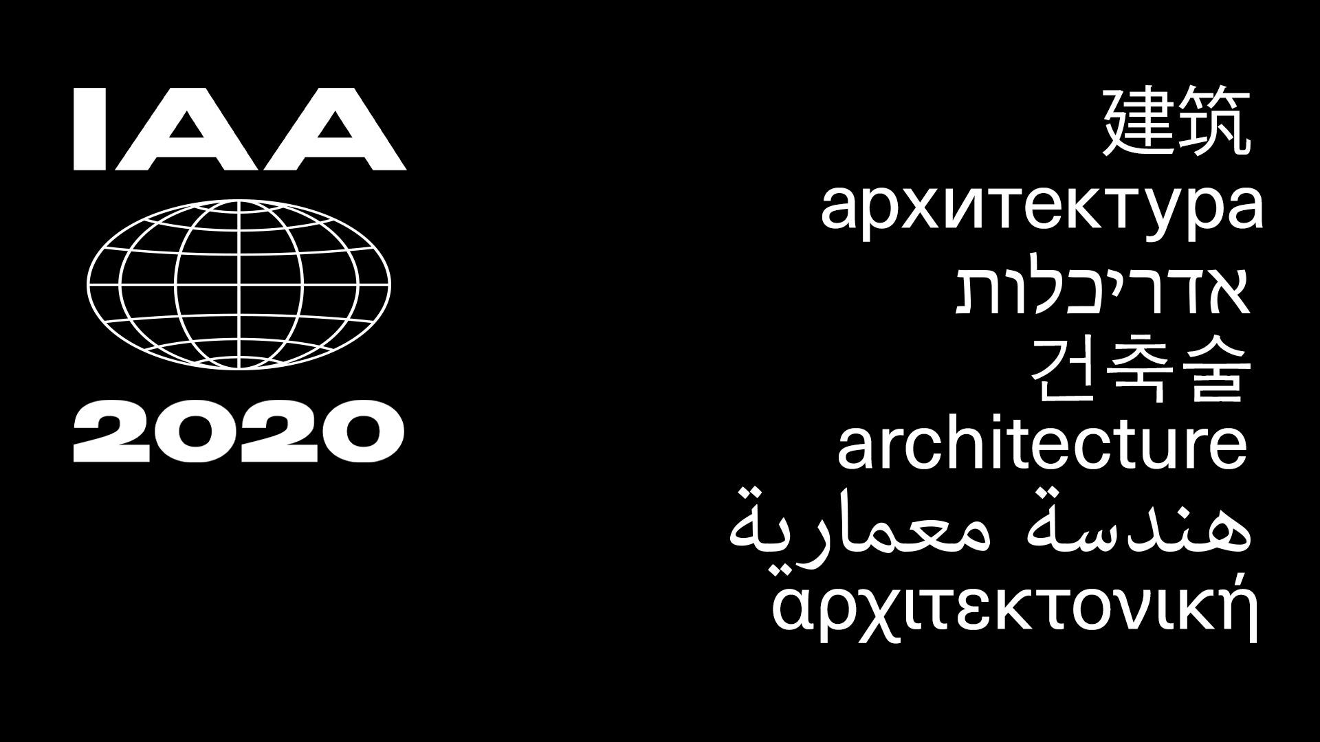 IAA2020 typography