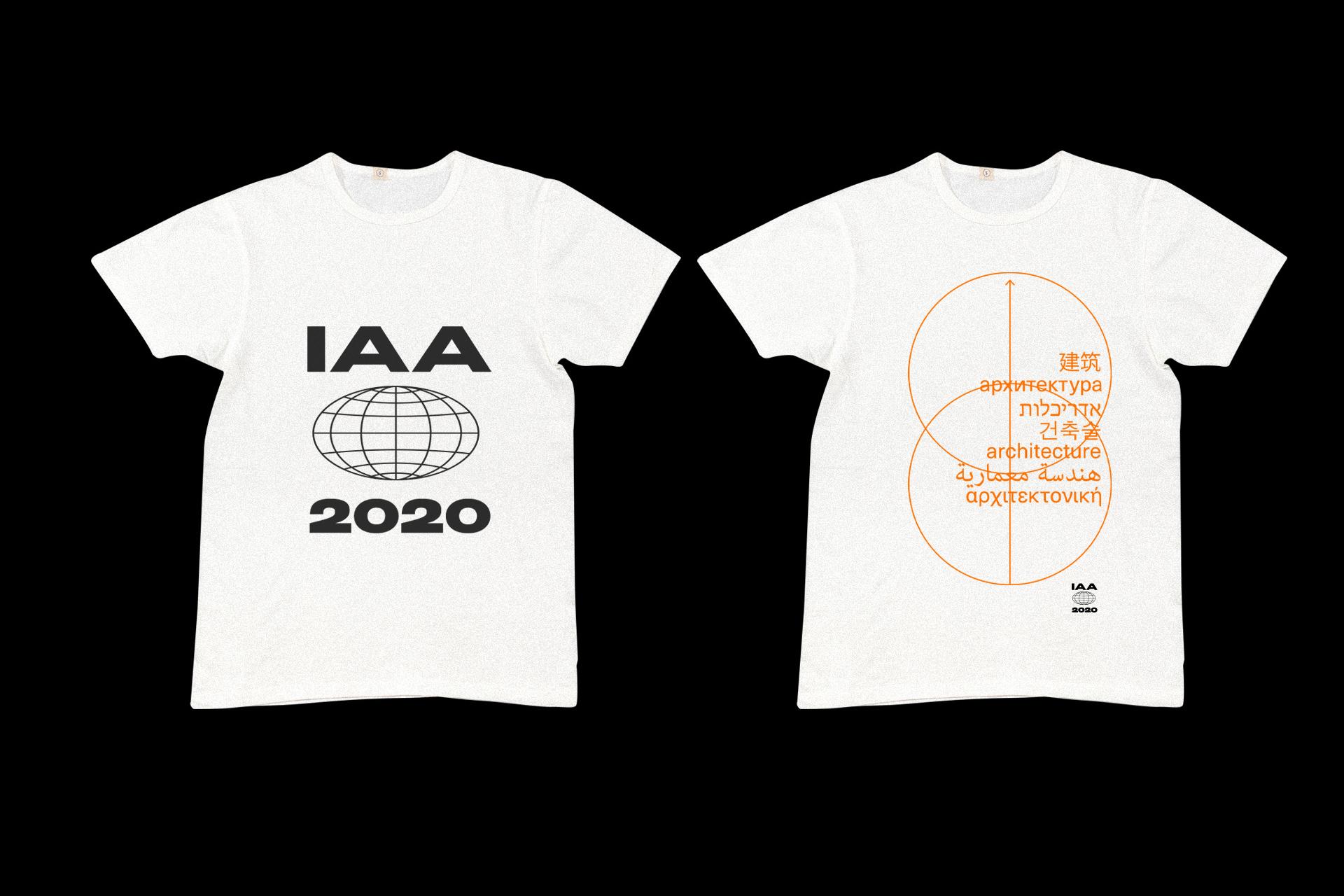 t-shirts IAA2020